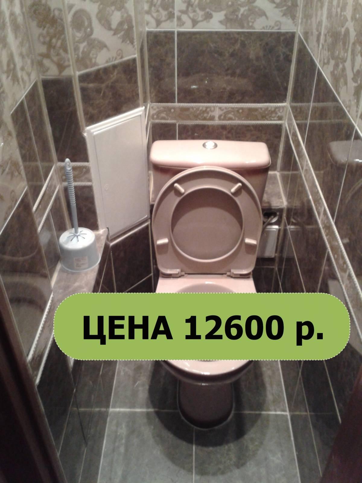 Ремонт туалета кафелем KERAMA MARAZZI под ключ